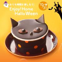ハロウィン黒猫ちゃんケーキ