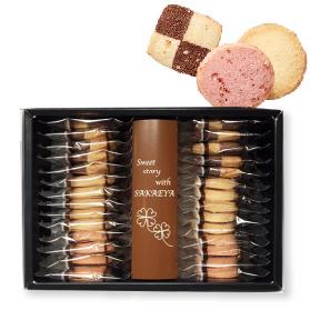 クッキーアソート(28枚入り)