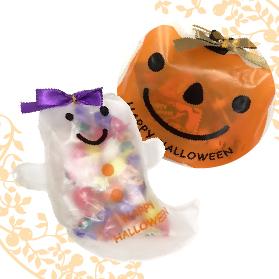 ハッピーハロウィン おばけ&かぼちゃ