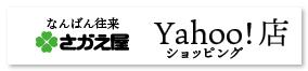 yahooオンラインショップ